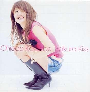 Chieko Kawabe Sakurakiss2