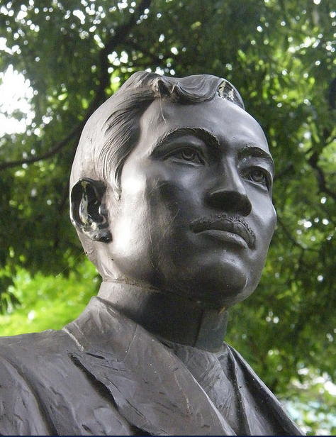 dr jose rizal s impact on filipinos Dr jose rizal is not to be worshipped but learning his skills rather for your benefits (es no ser typically replies within a few hours contact dr jose rizal on messenger.